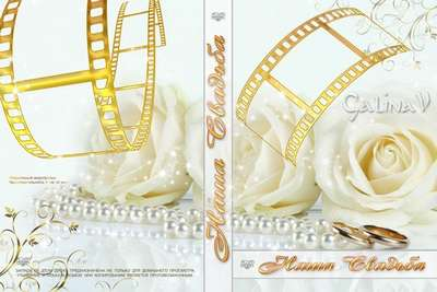 Wedding dvd cover template tender roses pronofoot35fo Choice Image