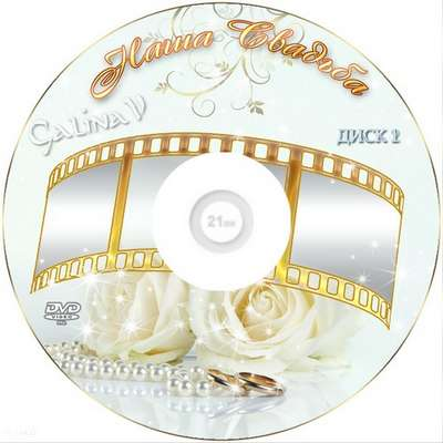 Wedding DVD cover template - Tender Roses