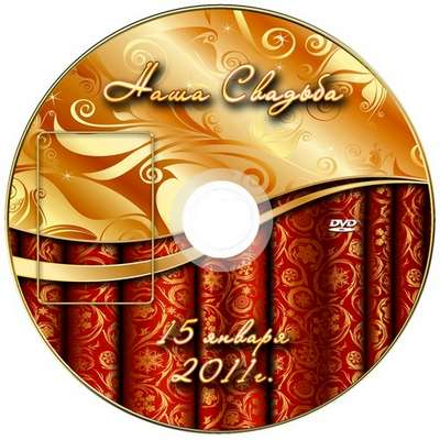 6 Weddings DVD cover templates