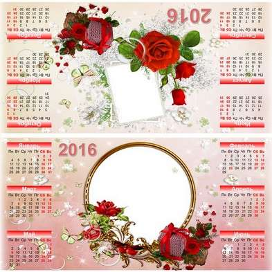 Desktop calendar for home and office in 2016 - Congratulations