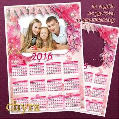 2016 calendar template psd + png with flowers