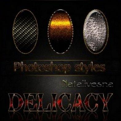 Photoshop styles - Delicacy
