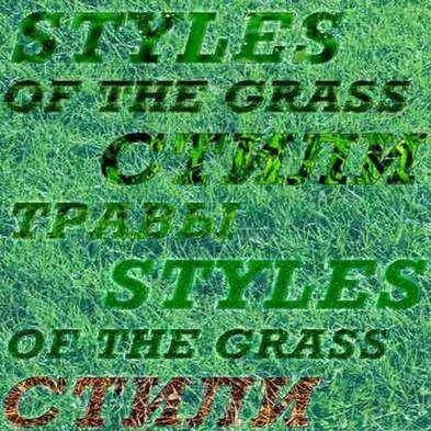 Photoshop styles grass