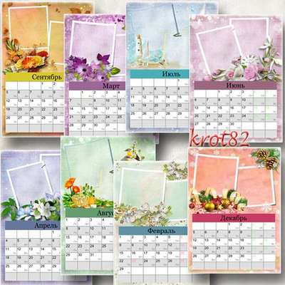 2016 Calendar Template Psd With The Frame Psd For Photo Year Of
