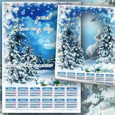 Free 2016 calendar template PSD with the option to insert photo - Winter night