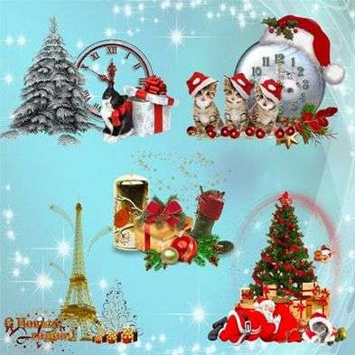 Clipart clusters png - cristmas