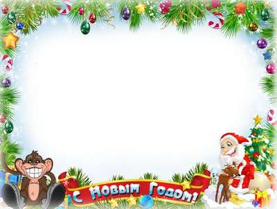 Celebratory frame template psd with monkey and Santa Claus