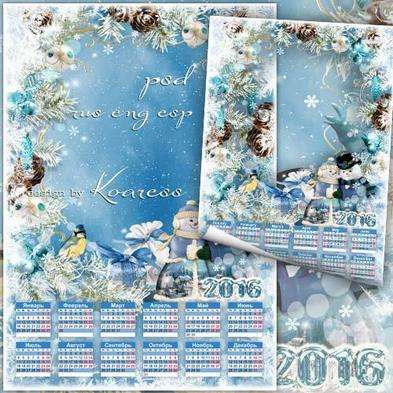 Free 2016 calendar template psd ( is possible to insert photo) - English, Spanish, Russian