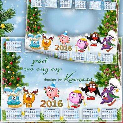 Free 2016 baby calendar template with frame psd - English, Spanish, Russian
