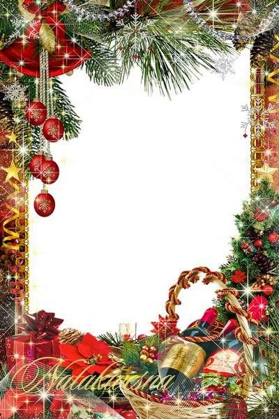 Christmas frame psd – Silently whisper us snowflakes, easily falling, turning …