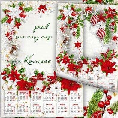 Free 2016 Calendar template psd with frame - Cristmas holidays