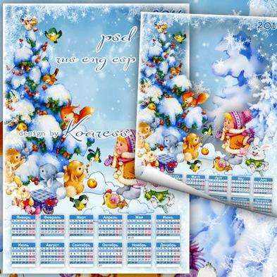 2016 Baby Christmas calendar template psd (can insert photo) - Christmas tree
