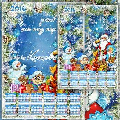 Free 2016 calendar template psd with frame  - Cristmas gifts