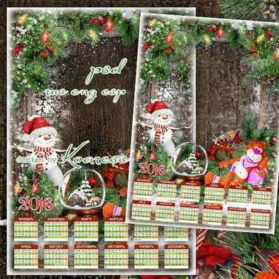 Free 2016 winter calendar template with frame psd - Cristmas snowman, gifts , tree