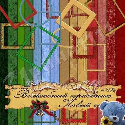 Cristmas Scrap-kit PNG Photoshop - Magic holiday