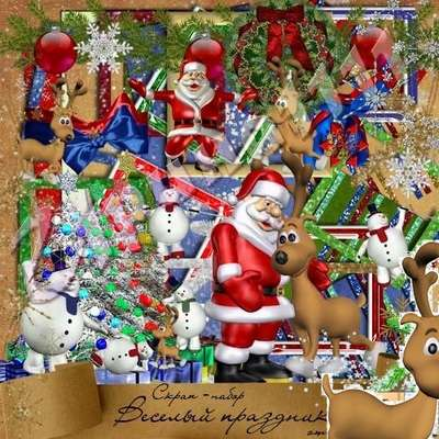 Scrap-kit png for Photoshop - Magic  holiday.  New Year