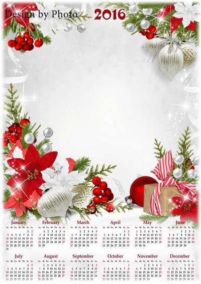 Free 2016 Calendar Template Psd Png With Frame Christmas Toys