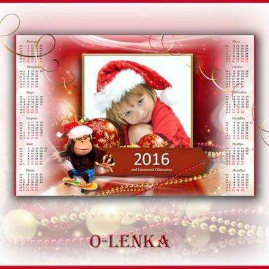 2016 calendar-frame template psd - Fast monkey