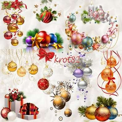 Free Christmas graphics png christmas balls with gifts png - Free download