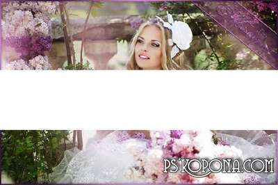Female wedding template psd for Photoshop - Smell of lilac