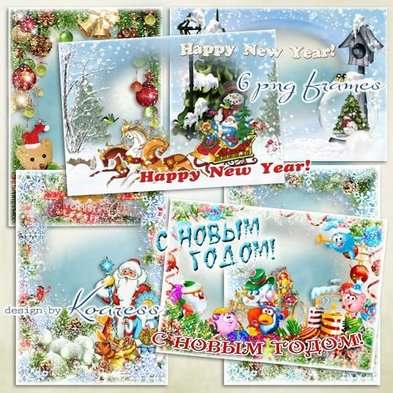 Free set of new year baby photo frame png with photo cards Photoshop - Winter holidays