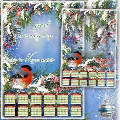 Free winter calendar-frame psd template 2016 bullfinch on the tree with Christmas toys