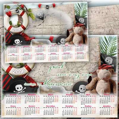 Free children сalendar psd template with framework 2016 with the monkey pirate