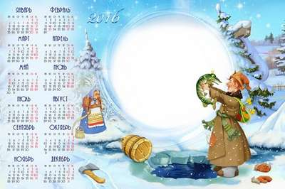 Free 2016 children calendar frame photoshop template with heroes of fairy tales
