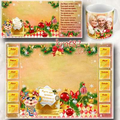 Table Christmas calendar template for Mugs - Let us bring good luck New Year