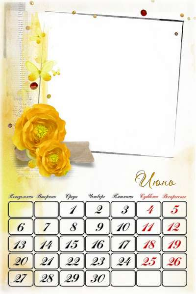 Flip calendar png template with frame for 2016 free download