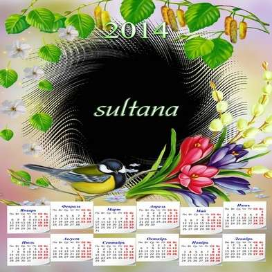 Calendar psd template for 2014 with a cutout for a photo - Spring Flowers