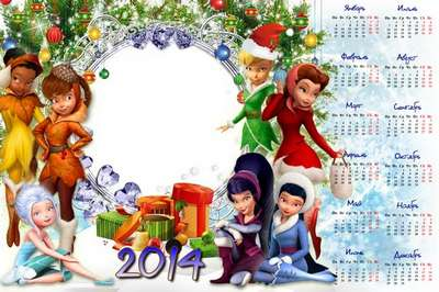 Set of children's calendars png with framework png for 2014 with the heroes of the m/f
