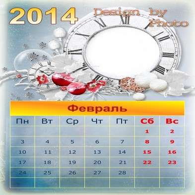 Calendar psd template 2014 is no bad weather