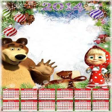 New Year's calendar template psd for 2014 with Masha and the Bear