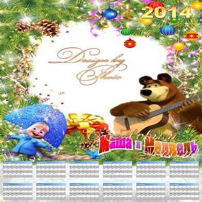 Childrens calendar - frame - in 2014, Masha and the bear