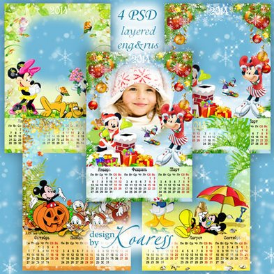 Set of 4 calendars with photoframes psd templates - Seasons with the Disney