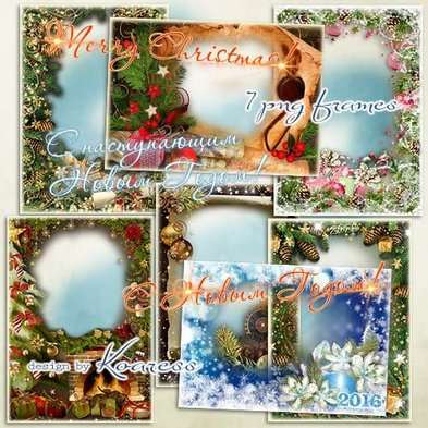 Free set 7 Christmas greeting photo cards png, photo frame png - Free download