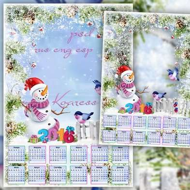 Free 2016 Christmas Calendar-frame psd template Christmas snowman, Christmas trees, gifts and titmouse
