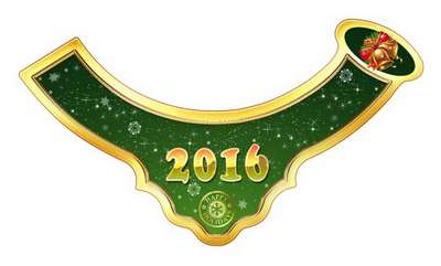 2016 New Year Label for Champagne psd images with ability to insert photos - Free download