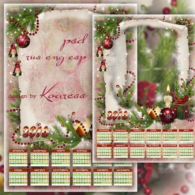 Free 2016 Christmas calendar-frame template psd Christmas candle, balls and bells