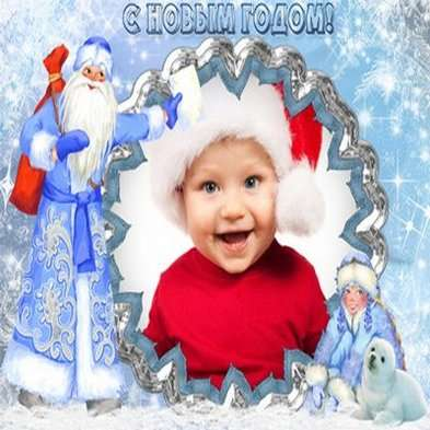 Free Cristmas children template frame psd with Santa Claus and snow maiden - Free download