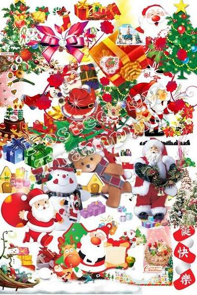 Christmas Tree Clipart Transparent Background.Christmas Psd Clipart 100 Elements On A Transparent