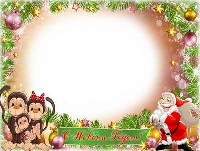 Christmas psd frame for children photos with Santa Claus and funny ...