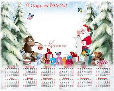 Free 2016 Christmas calendar psd template with ability to insert photos Santa Claus with gifts