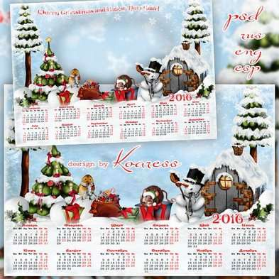 Free 2016 Winter Calendar psd template (can insert photo) - Happy New Year and Merry Christmas!