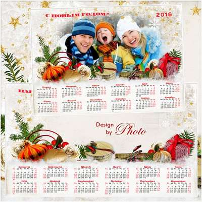 2016 New year calendar PSD with frame - Free download