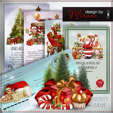 Collection of Christmas psd templates  letter to Santa, greeting card psd - Santa's Mail