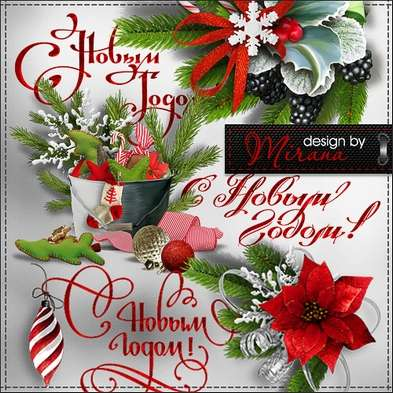 Christmas clusters png WordArt with overlay