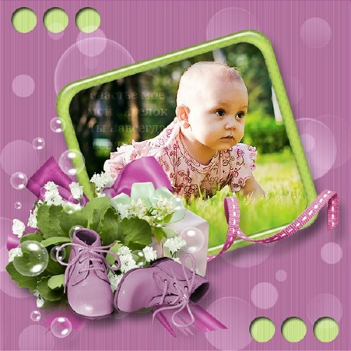 Childrens Scrap kit png + jpg - Magical Morning - Free download