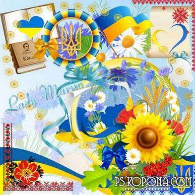 Scrap Kit - My Ukraine png images + JPEG backgrounds - Free download